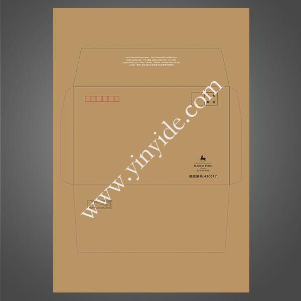 B2 特种纸单面印
