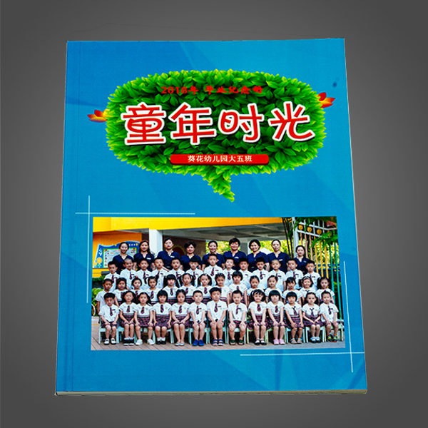 http://www.yinyide.com/images/products_gallery_images/______1.jpg