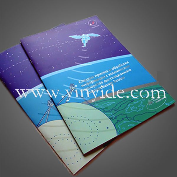 http://www.yinyide.com/images/products_gallery_images/_________32.jpg